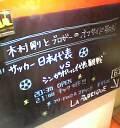 04-03-31_20-16.jpg