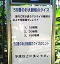 04-06-05_16-21.jpg